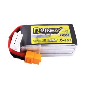 FPV Lipo Batteries for RC
